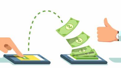 Photo of التحويل من بنك إلى بنك آخر 2021 رسوم إرسال واستلام الأموال عبر البنوك في مصر