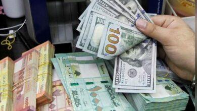 سعر الدولار في لبنان اليوم الاثنين 28 ديسمبر 2021 ومعدل سعر الصرف مقابل الليرة اللبنانية