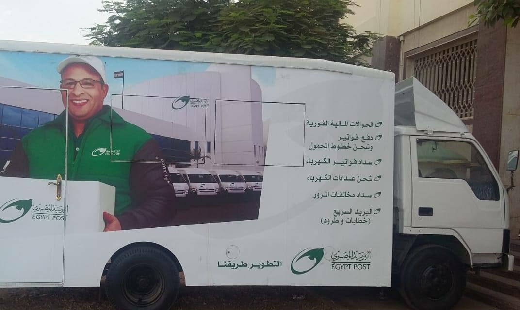 أسعار الشحن بالبريد المصري 2021 وما هي شروط شحن الطرود للبريد السريع