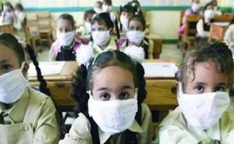 اجازة المدارس بسبب أنتخابات مجلس النواب جولة الاعادة للمرحلة الثانية ديسمبر 2020