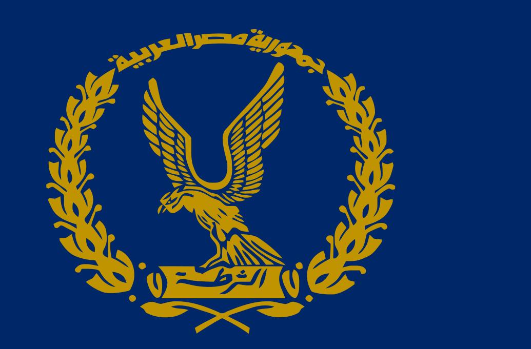 مكتب المفتش العام وزارة الداخلية المصرية الخط الساخن وأرقام إدارة التفتيش والرقابة
