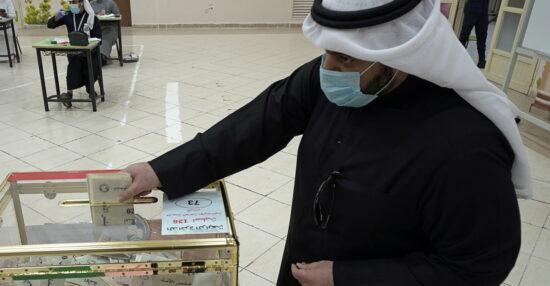 تعرف على أسماء الفائزين في نتيجة انتخابات مجلس الامة الكويتي 2020
