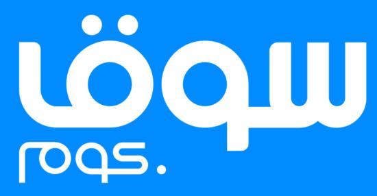 مراكز تسليم وفروع سوق دوت كوم مصر وأرقام التليفونات في المحافظات