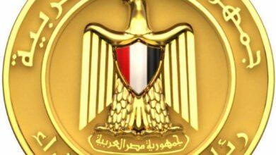 Photo of موقع رئاسة مجلس الوزراء لتلقي شكاوى المواطنين