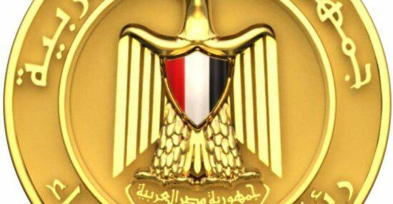 موقع رئاسة مجلس الوزراء لتلقي شكاوى المواطنين