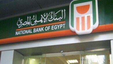 Photo of قروض البنك الأهلي بضمان الشهادات 2021 وما هي شروط الحصول على القرض