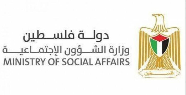 رابط البوابة الموحدة للمساعدات الإجتماعية بغزة aid mosd gov ps فحص شيكات الشؤون الاجتماعية برقم الهوية 2020