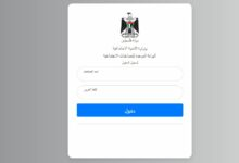 Photo of فحص شيكات الشؤون الاجتماعية 2020 برقم الهوية على موقع aid.mosd.gov.ps