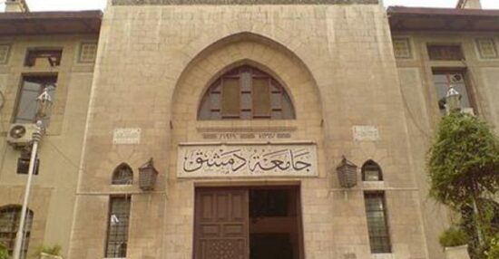 نتائج مفاضلة التعليم المفتوح 2020 damascusuniversity.edu.sy جامعة دمشق برقم الاكتتاب