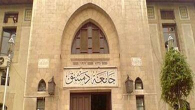 Photo of نتائج التعليم المفتوح في جامعة دمشق حسب رقم الاكتتاب وخطوات الحصول عليها