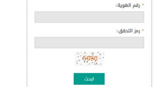 الاستعلام عن نتائج الطلاب الابتدائية 1442 عبر نظام نور noor.moe.gov.sa برقم الهوية