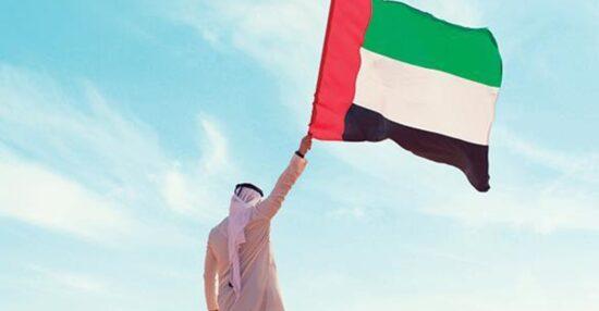 من هو مؤسس دولة الإمارات العربية المتحدة