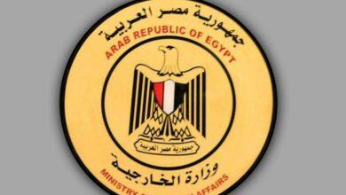 Photo of موقع وزارة الخارجية المصرية ودورها في تطور الهيكل التنظيمي للدولة