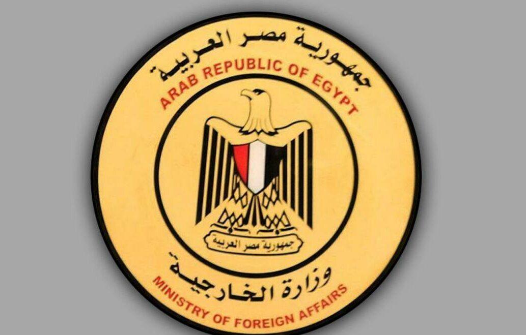 موقع وزارة الخارجية المصرية ودورها في تطور الهيكل التنظيمي للدولة