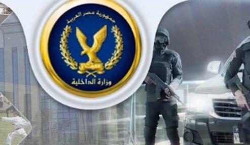 موقع وزارة الداخلية مصر قيد عائلي شرح بالخطوات ما هي شروط استخراجه