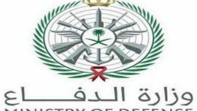 Photo of وظائف وزارة الدفاع التجنيد الموحد 1442 هـ عبر رابط tajnid.mod.gov.sa السعودية الفترة الأولى للرجال