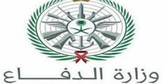 وظائف وزارة الدفاع التجنيد الموحد 1442 هـ عبر رابط tajnid.mod.gov.sa السعودية الفترة الأولى للرجال