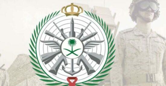 الاستعلام عن نتائج قبول القوات المسلحة برقم الهوية tajnidreg موقع وزارة الدفاع السعودية 1442