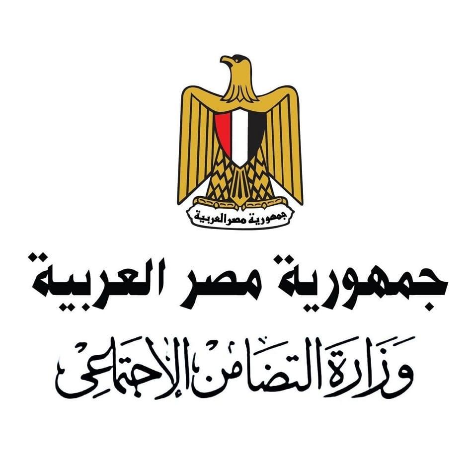 الهيئة القومية للتامينات الاجتماعية والعلاوات الخمس للمتقاعدين