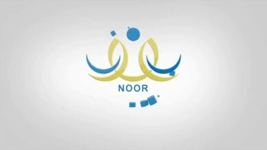 نظام نور noor.moe.gov.sa موقع نتائج الطلاب برقم الهوية