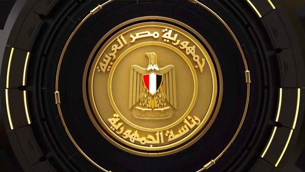 موعد إجازة عيد الأضحى 2021 للقطاع العام والقطاع الخاص في مصر