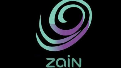 كيف أشتكي على شركة زين عبر هيئة الاتصالات السعودية