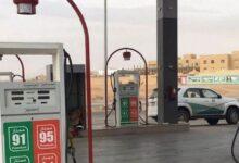 اسعار البنزين الجديدة في السعودية 2021 للمواطن
