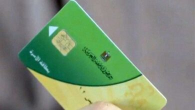 Photo of كيفية الدخول على رابط موقع دعم مصر 2021 لإضافة المواليد على بطاقة التموين