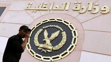 رتب الشرطة المصرية وأقسامها