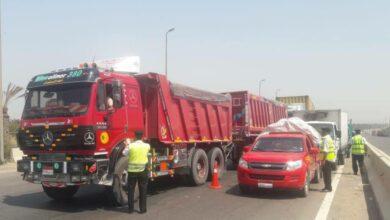 Photo of غرامات المرور الجديدة 2021 وكيفية الاستعلام عن المخالفات عبر بوابة المرور المصرية