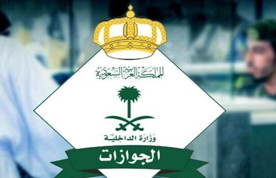 عودة المقيمين إلى السعودية وأهم المعلومات عن مبادرة العودة