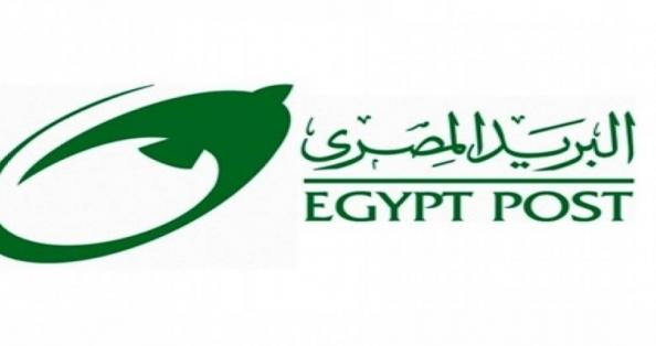 كيفية تحويل فلوس عن طريق البريد المصري 2021