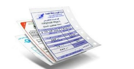 معرفة حساب فاتورة الكهرباء 2021 واسعار شريحة الكهرباء الجديدة موجز مصر