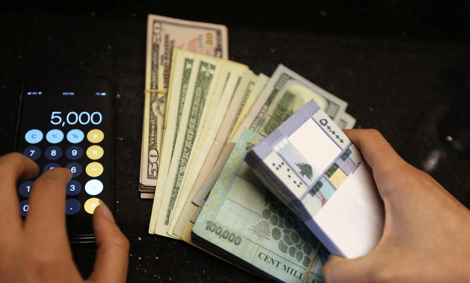 نموذج طلب إعادة جدولة ديون لكل محافظات مصر