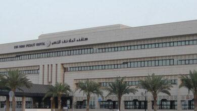 رقم مستشفى الملك فهد التخصصي بالدمام