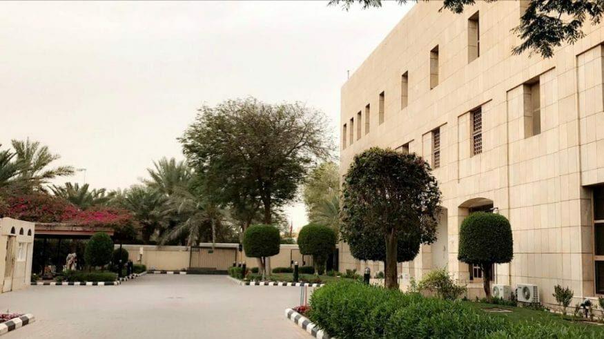 حجز موعد السفارة اليمنية بالرياض عن طريق الهاتف وما هي مواعيد العمل