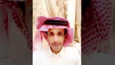 Photo of ما هي قصة فهد الودعاني