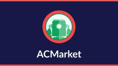 كيفية تنزيل تطبيق ACMarket واستعماله