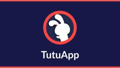 كيفية تنزيل واستعمال TutuApp على iPhone و Android