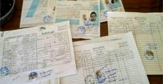 أماكن وتكلفة استخراج قيد عائلي مستعجل 2021 موجز مصر