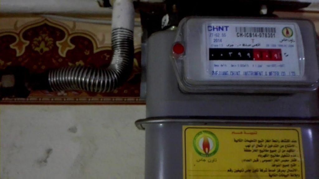 الاستعلام عن فاتورة الغاز الطبيعي بالرقم القومي 2021 لكل الشركات