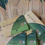 تحديث قاعدة بيانات بطاقة التموين 2021 عبر موقع دعم مصر