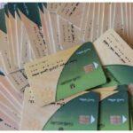 رابط موقع اضافة المواليد الجدد على بطاقة التموين 2021