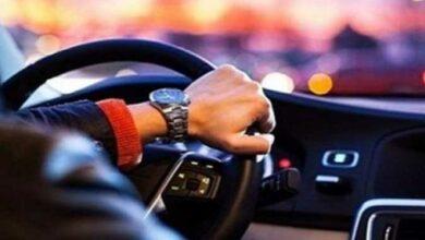 رسوم رخصة القيادة 10 سنوات 2021 وما هي الأوراق المطلوبة