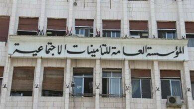 Photo of طريقة استخراج برنت التأمينات الاجتماعية مصر أون لاين 2021