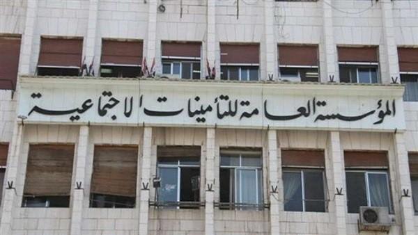 طريقة استخراج برنت التأمينات الاجتماعية مصر أون لاين 2021