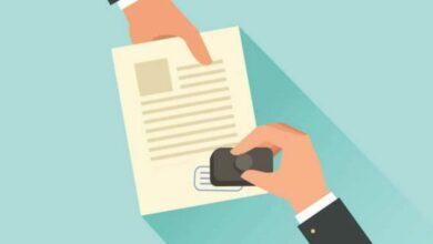 Photo of الأوراق المطلوبة لمزاولة نشاط تجاري وكيفية استخراج رخصة مزاولة نشاط تجاري