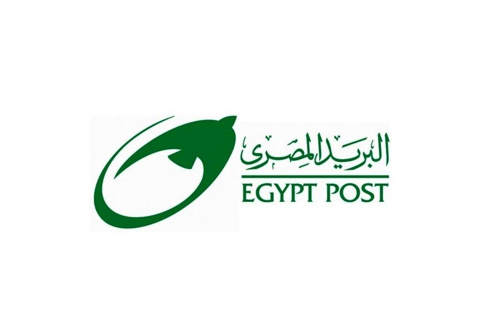 أسعار الشحن بالبريد المصري للمحافظات 2021