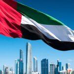 مواعيد الإجازات الرسمية في الإمارات 2021