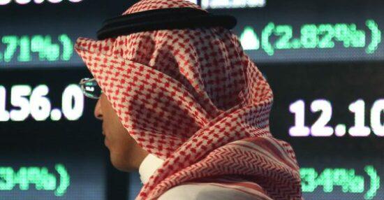 طريقة الاستعلام عن الأسهم بالرقم المدني الكويت 1442